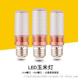 厂家直销光头强灯泡led蜡烛灯 白光黄光玉米球泡灯
