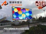 湖南益陽開元廣場戶外P10節能全綵LED電子顯示屏