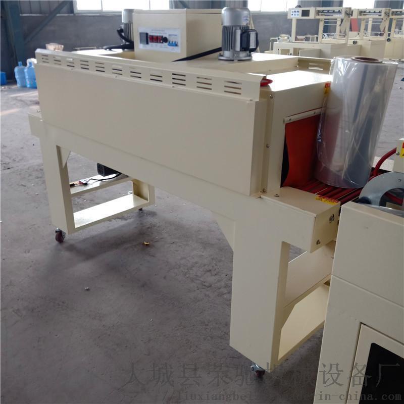 廠家直銷封切機熱收縮機質優