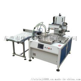 手机外壳丝印机,路由器面板移印机,电器外壳丝网印刷机