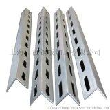 角鋼沖孔、槽鋼沖孔可定制、發貨快