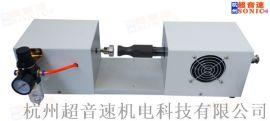 800W超声波高温电缆剥线机,铠装电缆清粉机参数
