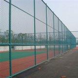 球场护栏生产厂家 篮球场围栏网 体育场护栏网