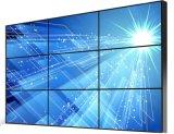 馨乐缔49寸P1.8LG网络液晶拼接显示屏