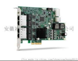 凌化图像采集卡PCIE-74