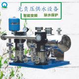 泵站专用智能化叠压供水设备 二次增压给水设备