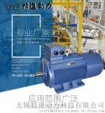 Y2VP-132M-4-7.5KW變頻電機廠家直銷