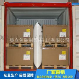 牛皮纸充气袋能充分填充货物与货物