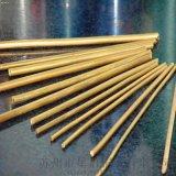 供应 优质C2800无铅环保黄铜 黄铜棒