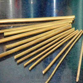 供应 **C2800无铅环保黄铜 黄铜棒