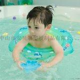 自游宝贝 婴儿游泳圈 梅花 形婴儿座圈 游泳座圈
