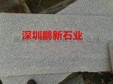 深圳石材-芝麻黑0亂拼碎拼-深灰麻地鋪石