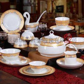 陶瓷套装礼品餐具定做厂家