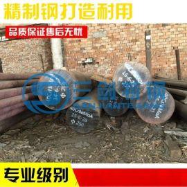 供应y15圆钢 象山y15易切钢材质功能