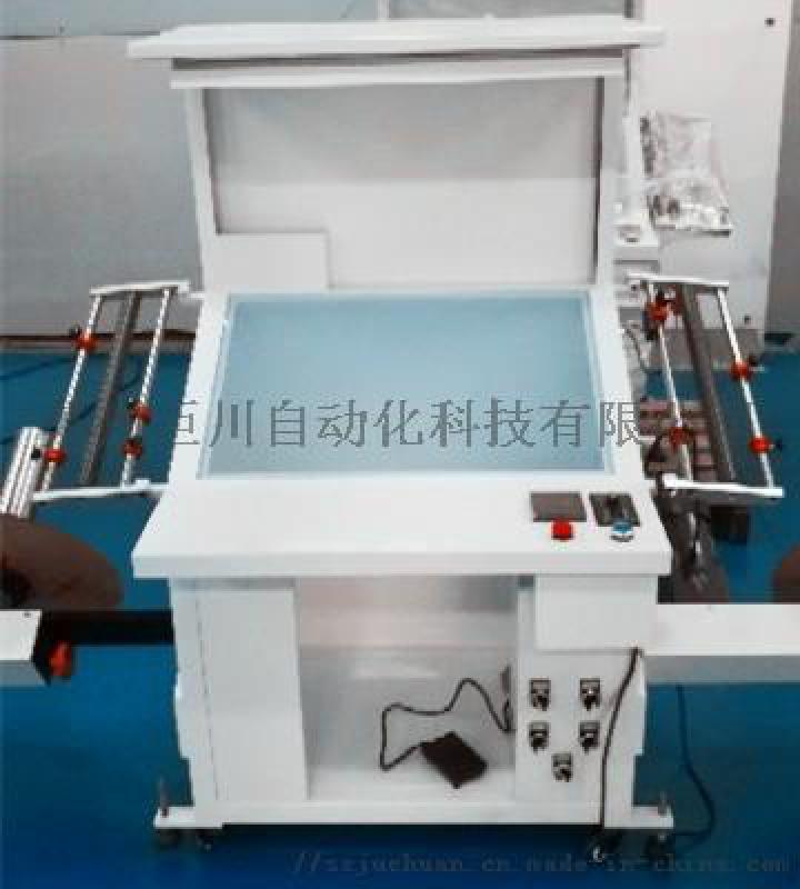 jc-450检品机(品检机)