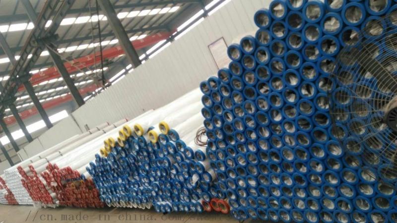 混凝土输送泵管3米泵管泵管 沧州新展DN125泵管