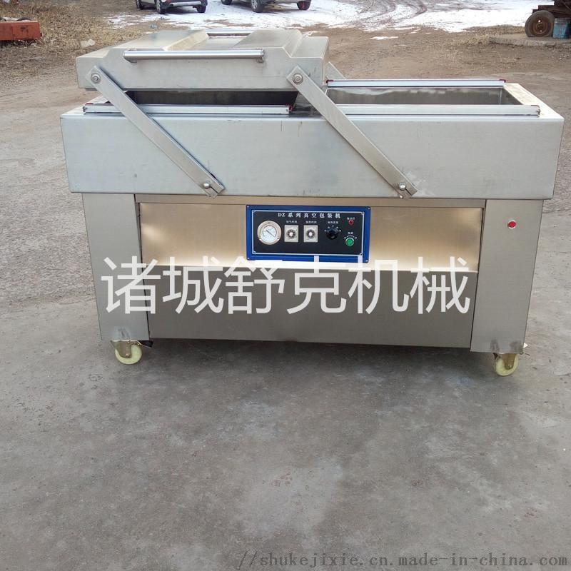 酱汁下凹式真空包装机可定制