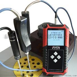 DTWH型手持式多通道温湿度校验仪