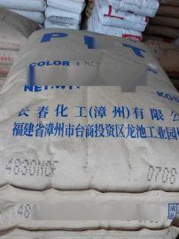 注塑级聚酯 PBT3015-104玻纤增强塑料