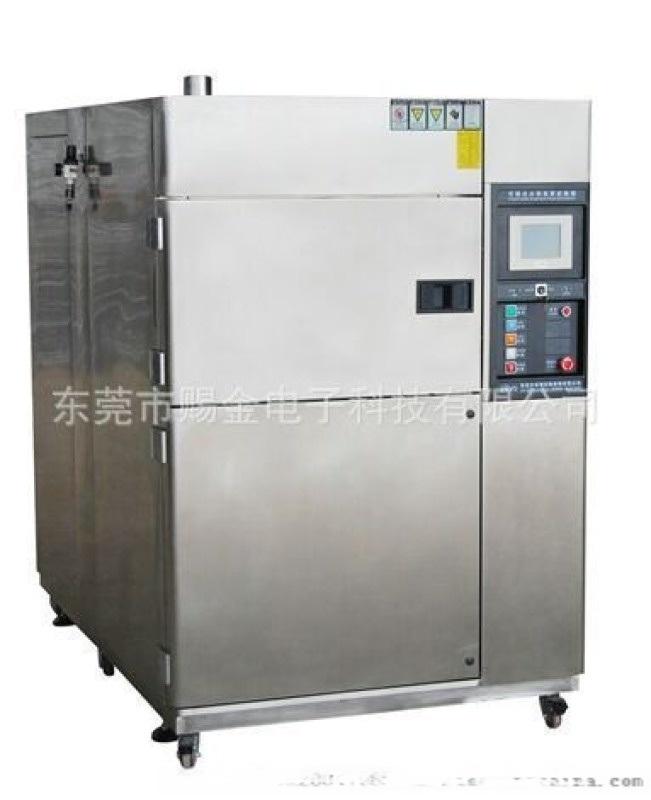 三箱冷热冲击试验机 高低温冲击试验箱