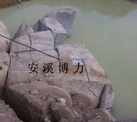 无声膨胀剂 无声破碎剂 岩石混凝土破碎