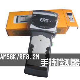 EAS声磁/射频防盗标签检测器 手持式标签检测