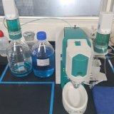 894专业型 CVS——定制化的镀液分析