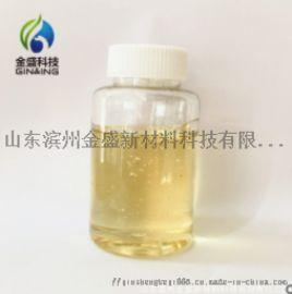 聚甘油-3二异硬脂酸酯