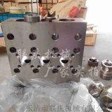 乳化液泵配件 南京无锡煤矿乳化液泵厂家 质量保证