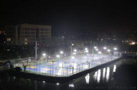 篮球场专用LED投射灯
