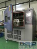 225L耐高低温试验箱
