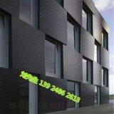吊顶穿孔铝单板#¥#外墙装饰铝单板