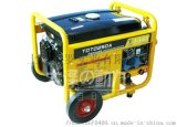 TOTO250A汽油自發電電焊兩用機型號