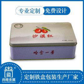 江苏马口铁盒定做-南京包装铁罐厂家-安徽尚唯金属