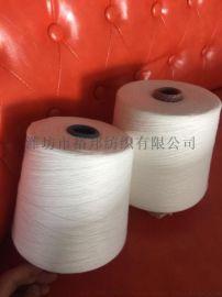纯棉烧毛本白纱JC50/2、JC60/2