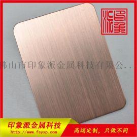 供应出口彩色不锈钢拉丝镀铜发黑厂家