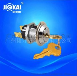 JK201环保电源锁UL电源锁点火钥匙开关