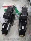 比例流量閥 RPCED1-1/C/52-24/V