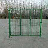 厂家供应车间隔离网仓库室内厂区框架隔离网护栏网