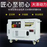 大澤動力靜音12千瓦柴油發電機尺寸