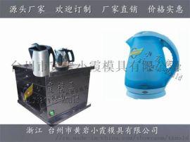塑胶烧水壶模具