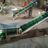 PVC鋁型材輸送機不鏽鋼防腐 斜坡式輸送機