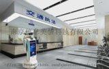商务服务机器人 商场导购机器人