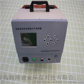 带你认识LB-6120(AD)双路综合大气采样器