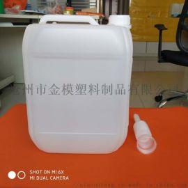10公斤尿素桶10L尿素桶溶液塑料包装桶堆码桶