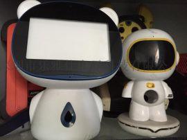 儿童机器人模具