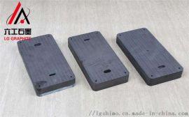 河南六工LG-2001热弯玻璃石墨模具