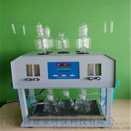 LB-100F高氯COD消解器-路博环保