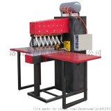钢筋对焊点焊机机