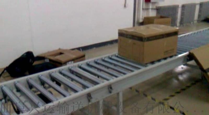 動力輥筒輸送機生產分揀 傾斜輸送滾筒吉林
